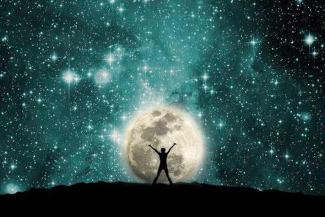 Grateful Moon